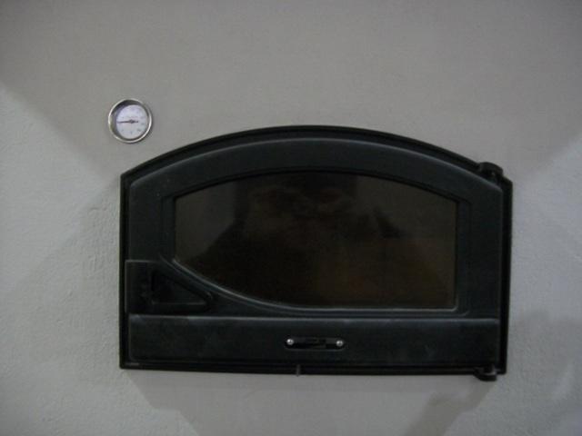 Хлебная камера