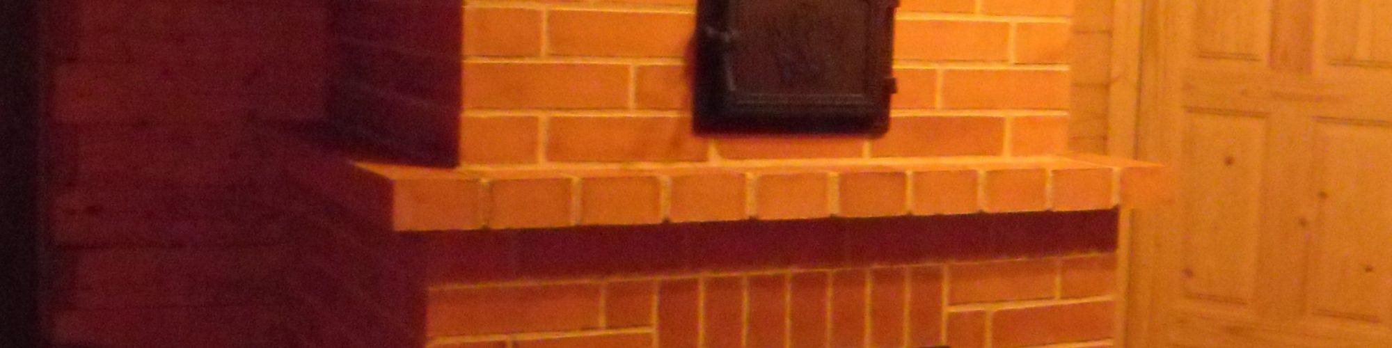 Отопительный камин с хлебной камерой.