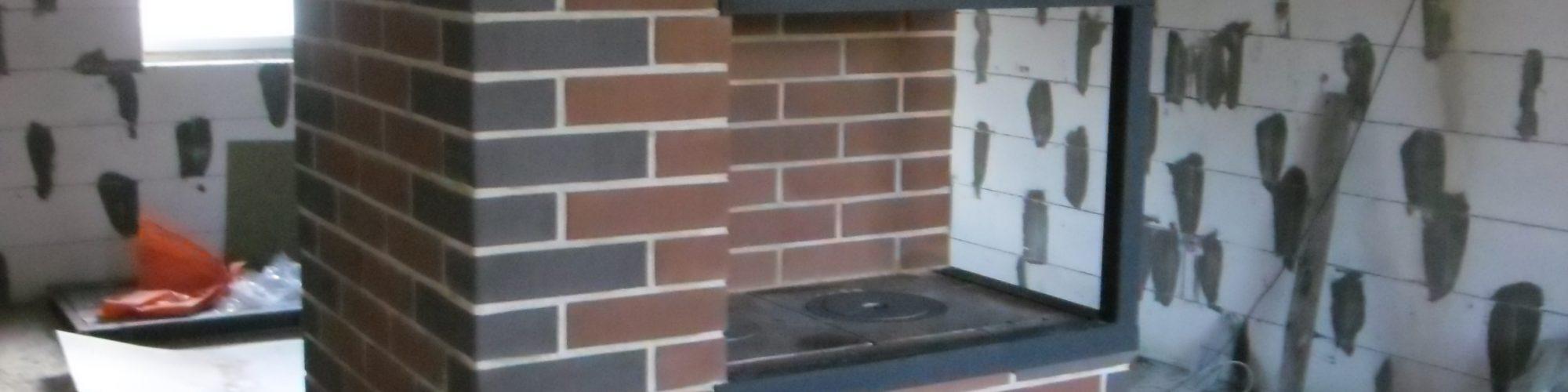 Ложная шведка с вентиляцией над плитой.